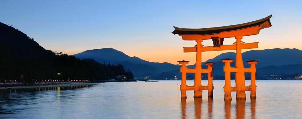 Hiroshima 110627975 1024x403